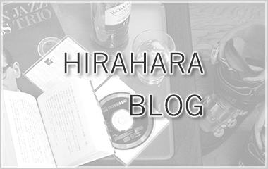 hirahara blog